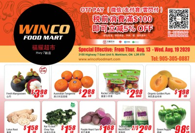 WinCo Food Mart (HWY 7) Flyer August 13 to 19