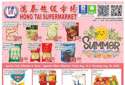 Hong Tai Supermarket Flyer August 14 to 20