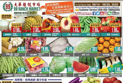 99 Ranch Market (CA) Weekly Ad August 14 to August 20