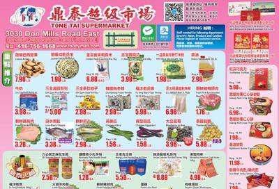Tone Tai Supermarket Flyer November 22 to 28