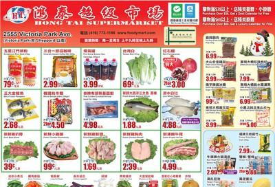 Hong Tai Supermarket Flyer November 22 to 28