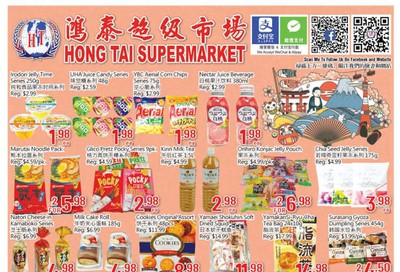 Hong Tai Supermarket Flyer August 21 to 27
