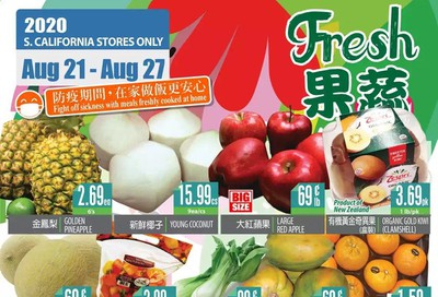 99 Ranch Market (CA) Weekly Ad August 21 to August 27