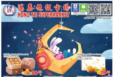 Hong Tai Supermarket Flyer August 28 to September 3