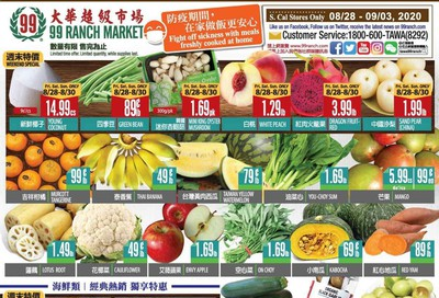 99 Ranch Market (CA) Weekly Ad August 28 to September 3