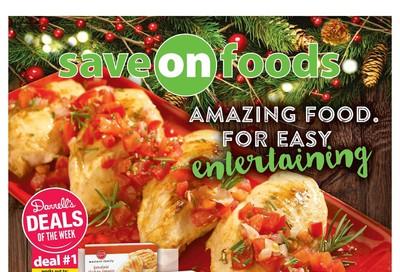 Save on Foods (SK) Flyer November 28 to December 4