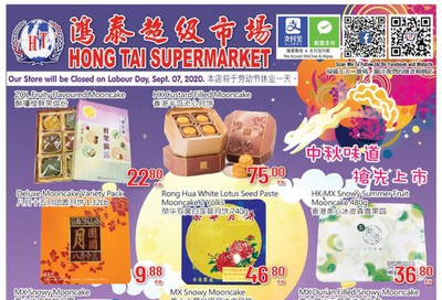 Hong Tai Supermarket Flyer September 4 to 10