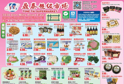 Tone Tai Supermarket Flyer November 29 to December 5