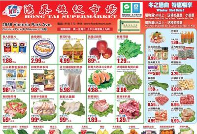 Hong Tai Supermarket Flyer November 29 to December 5