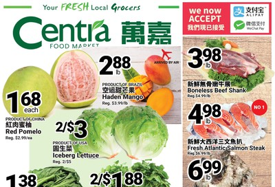 Centra Foods (Aurora) Flyer November 29 to December 5