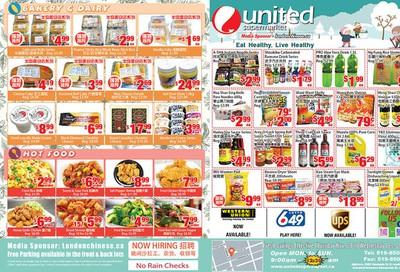 United Supermarket Flyer November 28 to December 4