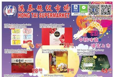 Hong Tai Supermarket Flyer September 11 to 17