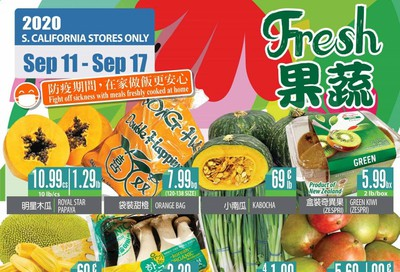 99 Ranch Market (CA) Weekly Ad September 11 to September 17