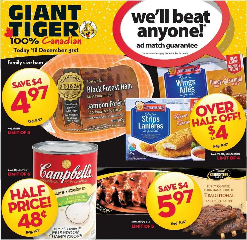 Giant Tiger On Boxing Week Flyer December 24 To 31 Canada