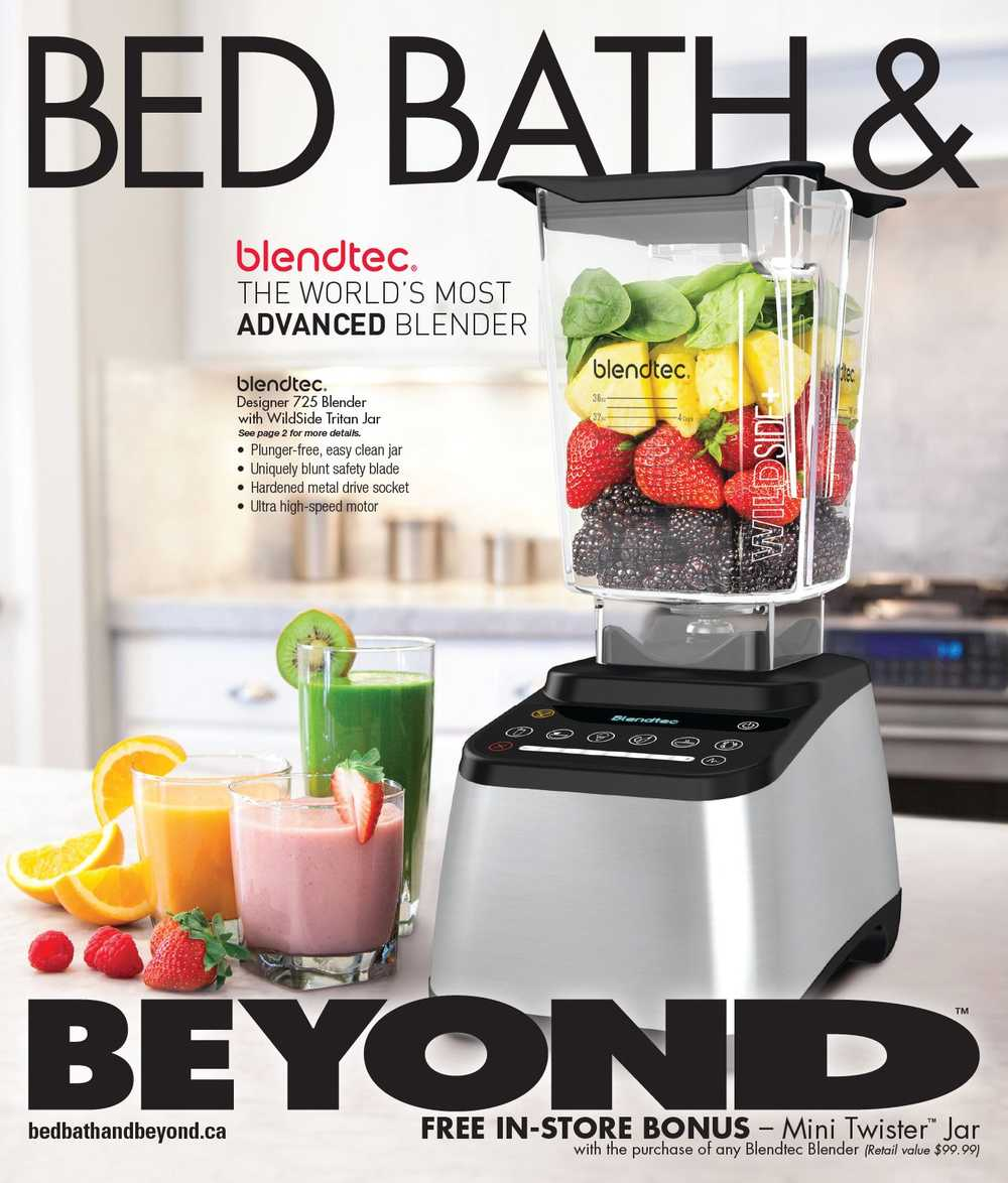 Bed Bath And Beyond Canada: Bed Bath And Beyond March Circular Canada