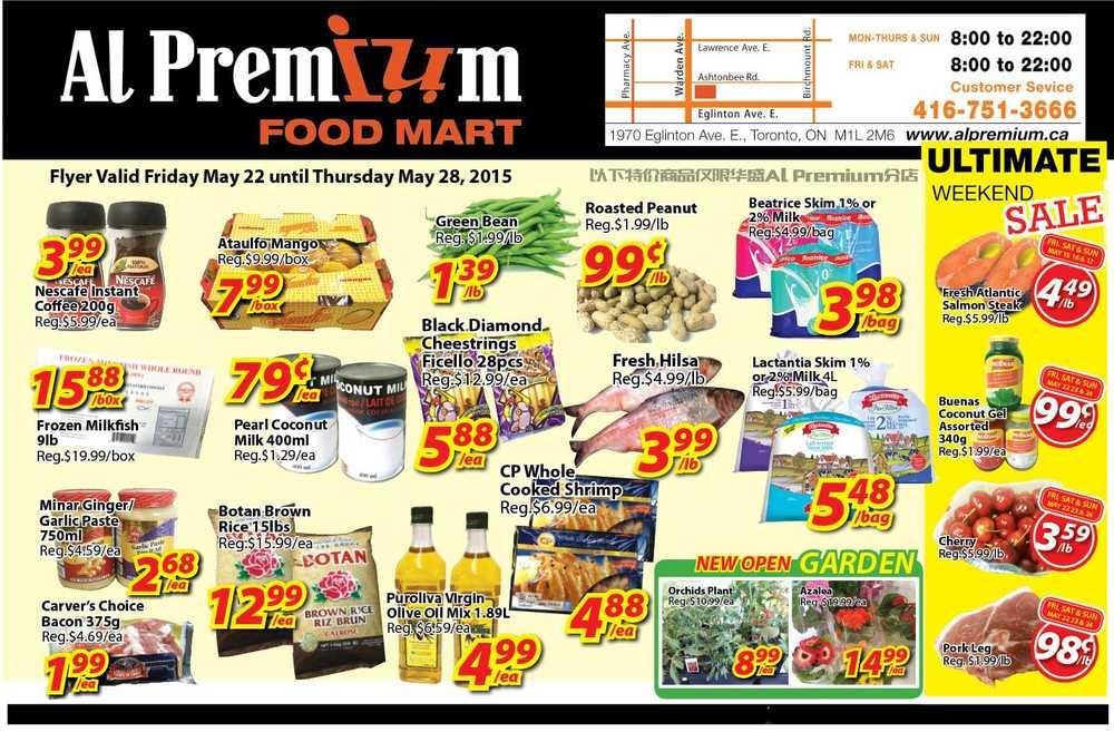 Premium Food : Al Premium Food Mart Flyer May 22 to 28 Canada