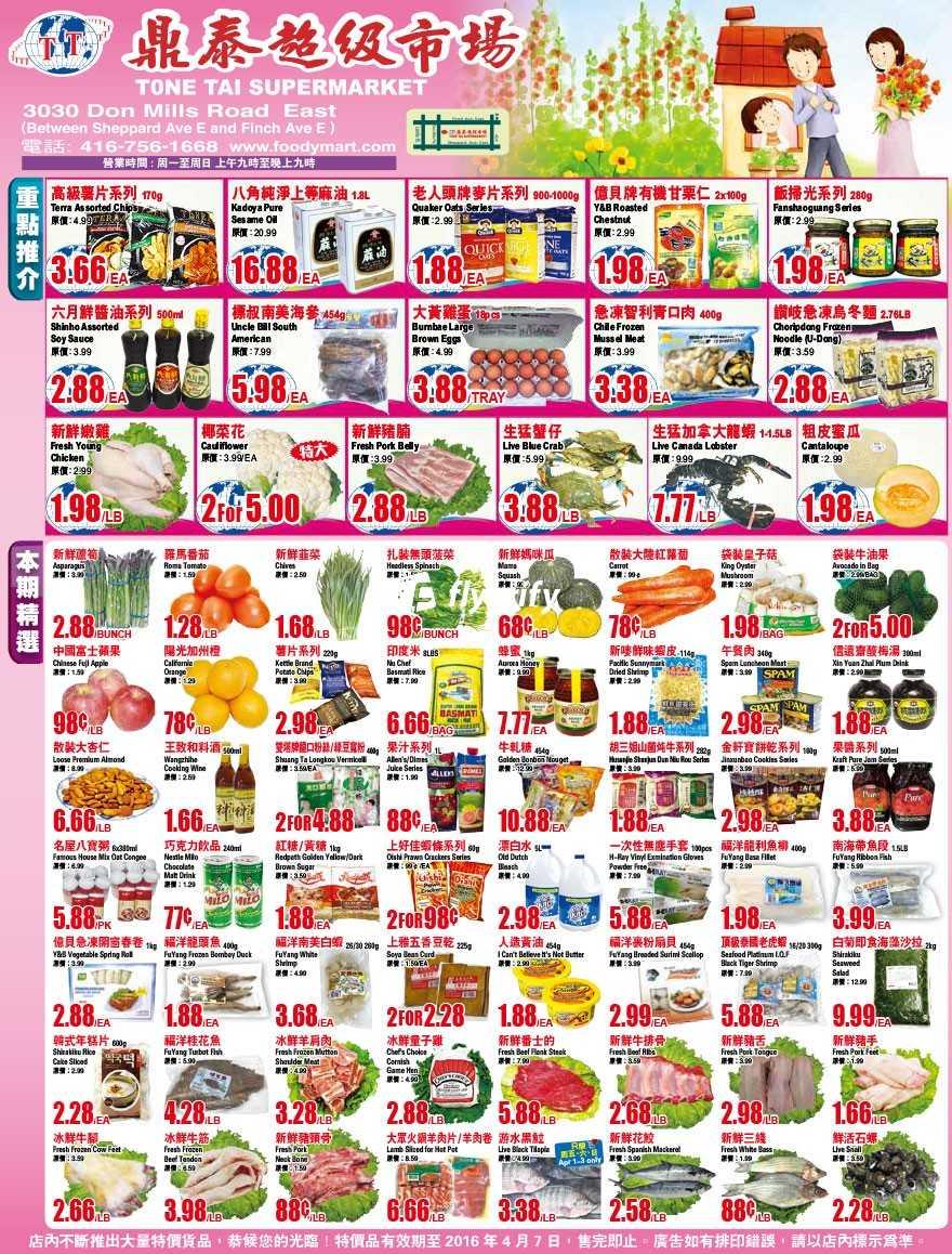 Tone Tai Supermarket Flyer April 1 to 7 Canada