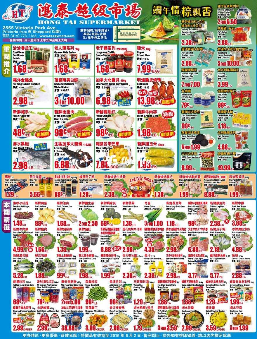 Hong Tai Supermarket Flyer May 27 to June 2 Canada