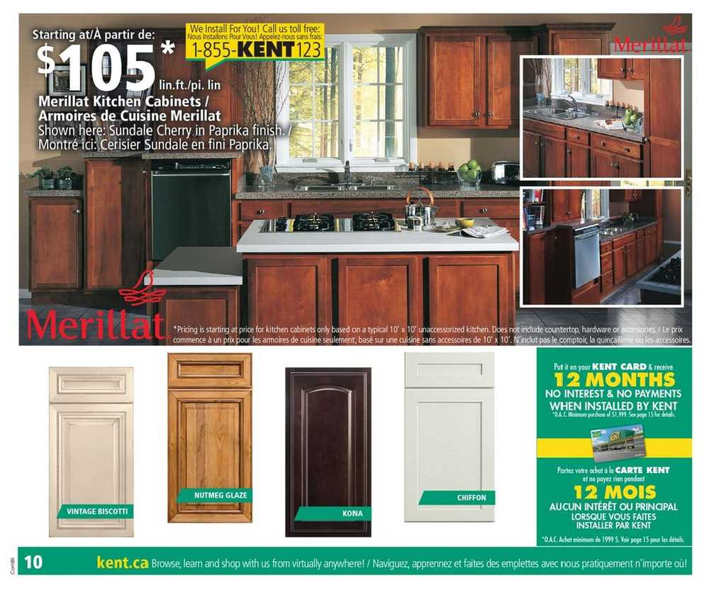 Kent Building Supplies Flyer March 14 To 20 Canada