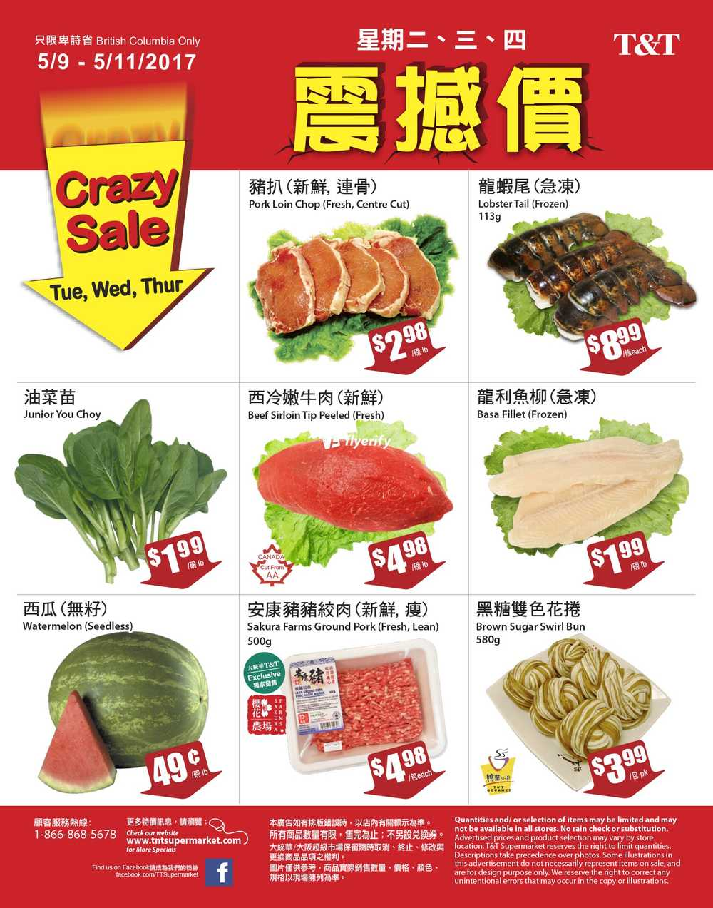 T&T Supermarket (BC) Crazy Sale Flyer May 9 to 11 Canada