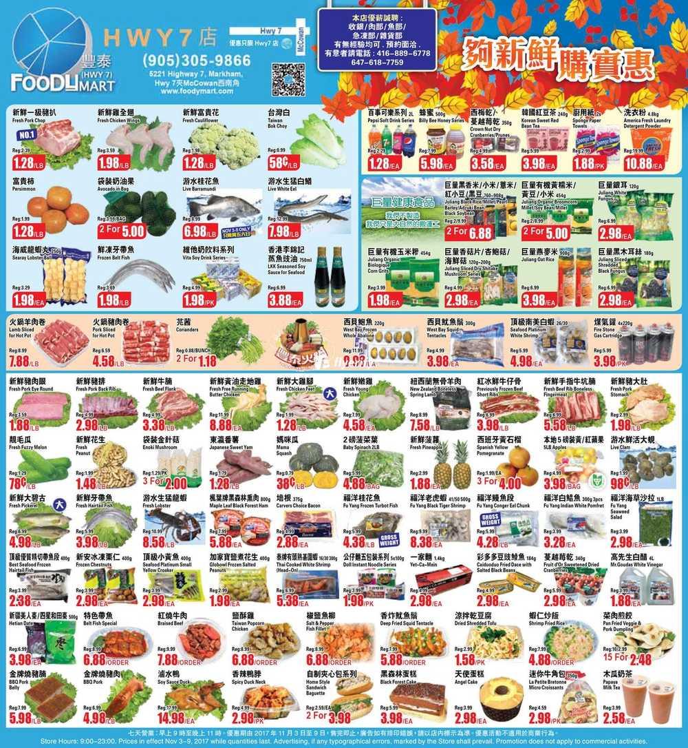 FoodyMart (HWY7) Flyer November 3 to 9 Canada