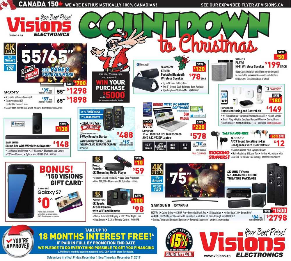 visions electronics flyers